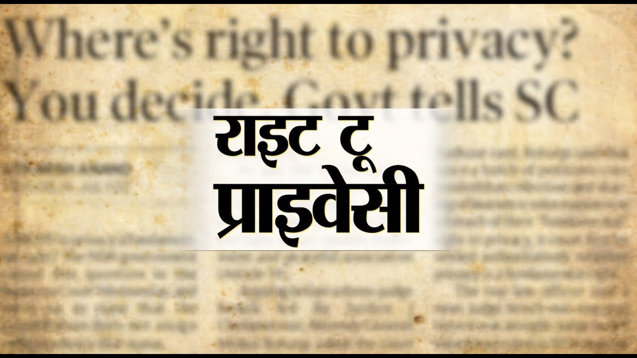 the right to privacy Private life (privacy) is a fundamental human right, acknowledged in the un  universal declaration of human rights, the international covenant on civil and.
