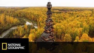 Mieszkaniec Alaski zbudował swój własny wieżowiec! [Najniebezpieczniejsze miejsca świata]