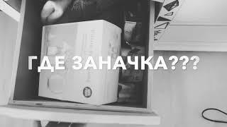 Ужасы 2018 лучшие мамские вайны. Аделина Гольдфайн. Где памперсы?