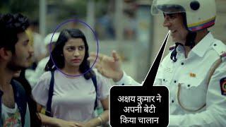 #akshaykumar #Newfillm अक्षय कुमार ने अपनी बेटी किया चलान ! ट्रैफिक नियमों उलंघन पर
