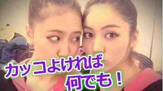 e-girls藤井夏恋 会話が楽しいです。ちゃんと褒めること忘れず面白トー...