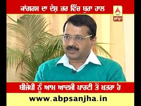 Exclusive: Arvind Kejriwal on ABP Sanjha