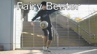 リフティング技50連発 フリースタイルフットボール 50 Amazing football Air Moves