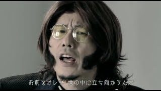 Ken Yokoyama - You And I, Against The World (OFFICIAL VIDEO)