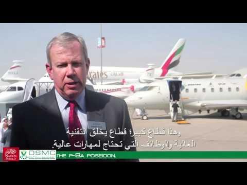 Dubai Air Show 2015   GLOBAL DEFENSE Business Report GDBR
