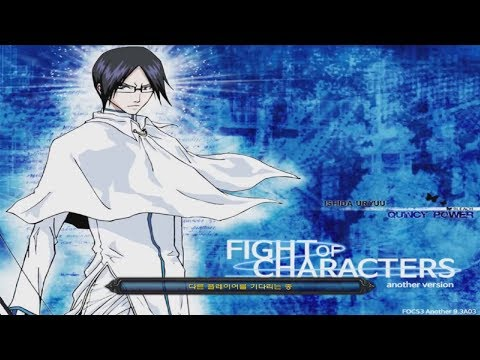 FOCS - Fight Of Characters 2x1 / Isida & Ichigo Vs. Eren(Titan)