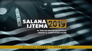 Feature Programm - Salana Ijtema 2019