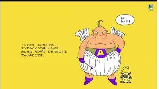 CD de demo Jumpland - Edition limitée 2003 Jump Festa (ジャンプランド体験版CD、2003年ジャンプフェスタ限定品。)
