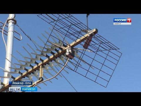 В Марий Эл прием цифрового телесигнала обеспечат коллективные антенны
