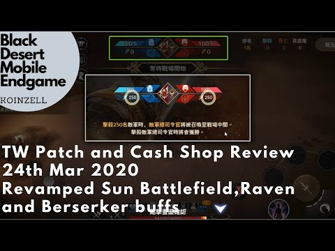 Koinzell's BDM TW Patch And Cash Shop Review 24Mar2020 Revamped Sun War, Raven Berserker Buff