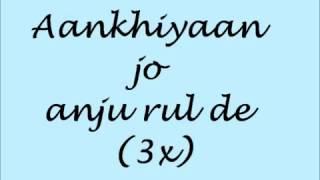 Pani Da Rang Song Vicky Donor Lyrics