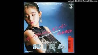 Risa Yamamoto (山本理沙) - 吐息のナイフ