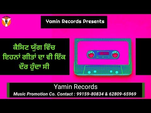 Dil Di Pasand : Jeet Joginder | Audio Song | Sad Version | Yamin Records