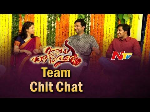 Babu Baga Busy Team Special Interview || Srinivas Avasarala || Koushik || Supriya