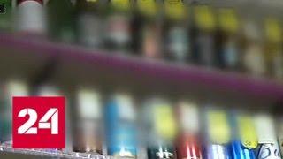 Из-под полы: в Москве детям продавали алкоголь в ларьках с шаурмой - Россия 24
