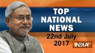 Top National News | 22nd July, 2017 | 05:00 PM - India TV