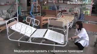 Видео-обзор по медицинским кроватям