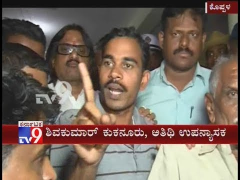 Koppal: Lecturer Held in Fake Currency Racket, Locals Allege Foul Play