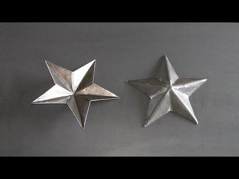 Звёзды из листового металла