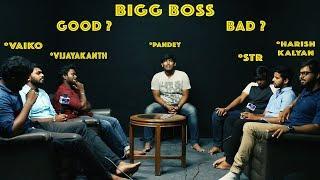 Bigg Boss Good Or Bad ? Hot Debate Show With Simbu, Harish Kalyan, Vijayakanth & Vaiko | Spoof Video