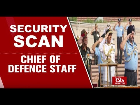 Security Scan - Chief Of Defence Staff