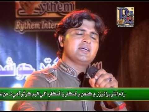 Rakh Lurik  by master sajid poet musafir zameer new sindhi song