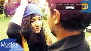 Nethu Dawa Galana Kandulal - Sujeewa Bandara - www.Music.lk