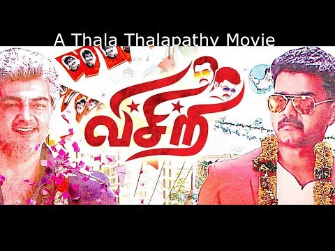 Visiri - A Movie About Thala Thalapathy...