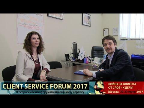 Татьяна Меньшова Связь-банк. Интервью. Client Service Forum