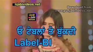 Yaar Da viah by Aj Dharmani new Punjabi song WhatsApp status by SS aman