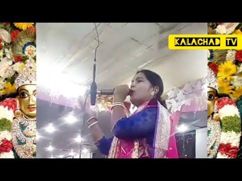 লীলা কীর্তন পরিবেশনায় কীর্তনিয়া শ্রী মতি অঞ্জলি সরকার। Lila Kirtan Dhaka Bangladesh । Anjali Sarkar