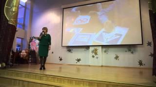 Ирина Литаврина .Визитка на конкурс Учитель года 2016 липецк(Продолжается городской профессиональный конкурс