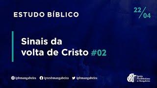 Estudo Bíblico - Sinais da Vinda de Cristo - 15/04/2021