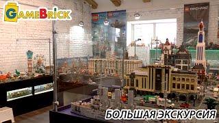 Большая экскурсия по выставке моделей LEGO [музей GameBrick]