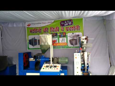 2000,SMALL,SCALE,INDUSTRIES,AT,HOME,DISPOSABEL,CUP,PLATE,MACHINE,URGENT,SELL,IN,ALIGARH