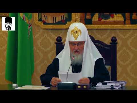 Патриарх Кирилл ПРЕДАТЕЛЬ. - YouTube