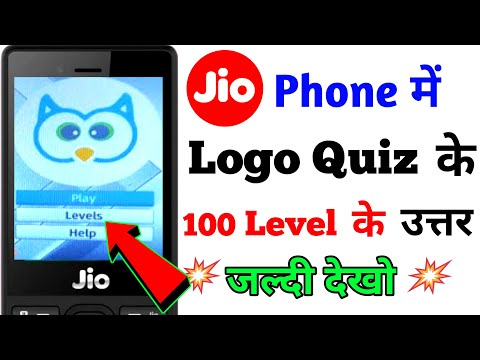 Like i3Stars on Facebook: http://on.fb.me/kKJFnm This video shows all answers of Logos Quiz Game - L.