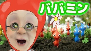 [LIVE] スマブラの農夫【ピクミン】