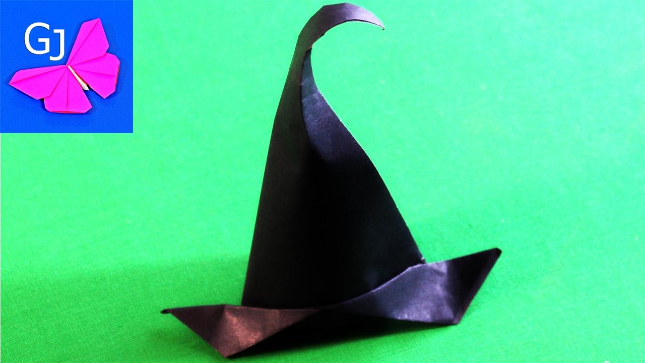 Шляпа ведьмы оригами схема