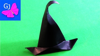 Шляпа колдуньи оригами(Оригами шляпа волшебницы-колдуньи. Полезный предмет на празднике страшилок - хэллоуине., 2014-09-22T13:40:38.000Z)
