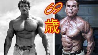 【筋トレ】Arnold Schwarzenegger 、伝説のボディビルダー