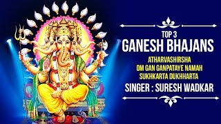 Shri Ganesh Mantra Dhun By Suresh Wadkar || Powerful Ganesh Mantra