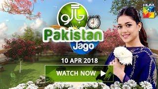 Jago Pakistan Jago HUM TV Morning Show 10 April 2018
