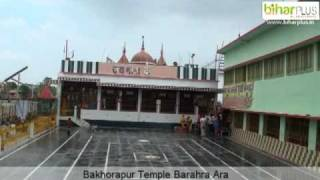 Jai Maa Kali Bakhorapur Temple Barahra Ara Bhojpur