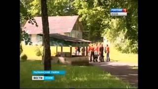 В Псковской области создадут новый Реабилитационный центр для наркозависимых