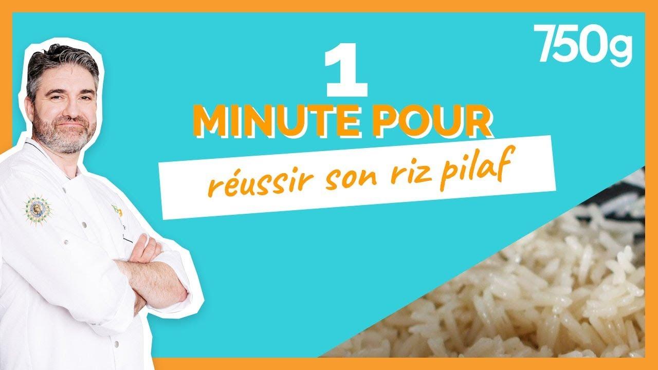 1 Min Pour Reussir Le Riz Pilaf 750g Youtube