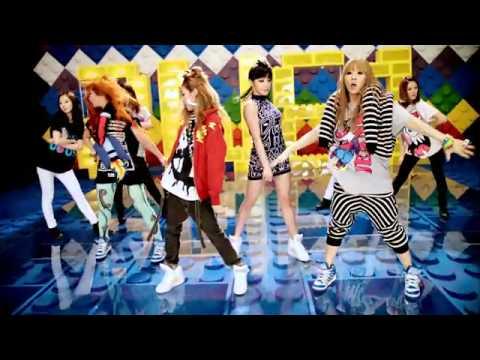 2NE1  Dont Stop The Music  MV