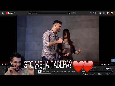 Стил смотрит / Выбрать 1 из 15. Russia Paver играет в Чат На Вылет / Пинк Шугар