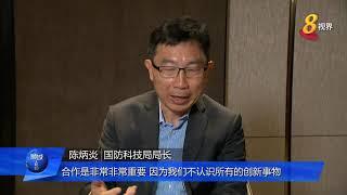 陈炳炎呼吁防务机构加强同商业机构合作