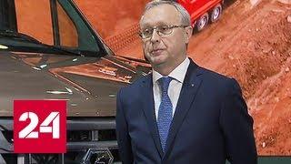 Гендиректор ''Группы ГАЗ'': мы разработали гамму автомобилей с единой электрической платформой